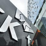 SK텔레콤: 국내 최대 통신업체에 숨은 투자 기회