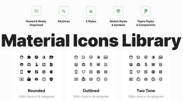 3가지 스타일, 16개 카테고리, 1,000개 이상의 무료 아이콘: 매티리얼 아이콘 라이브러리