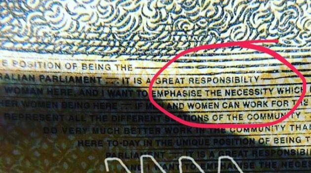 오타가 발견된 호주 50달러 지폐