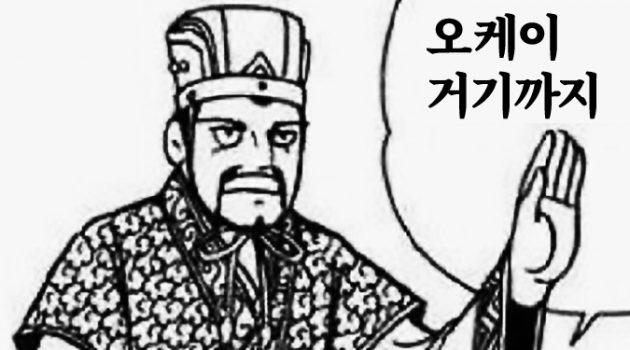 """[마케터 공감 백서] ① """"마케팅이 뭐야? 영업사원 아니냐?"""""""