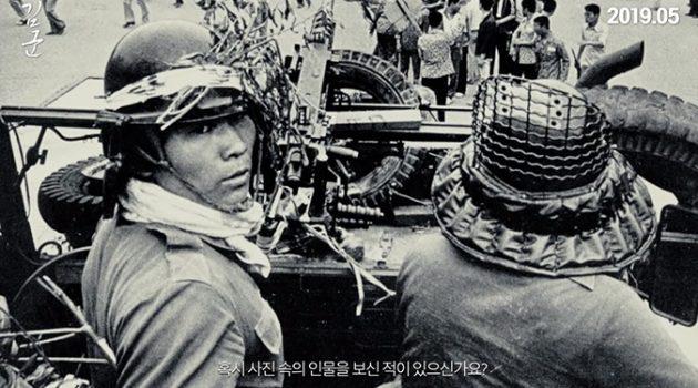 '김군': 신중하고 진실하게 기록하기
