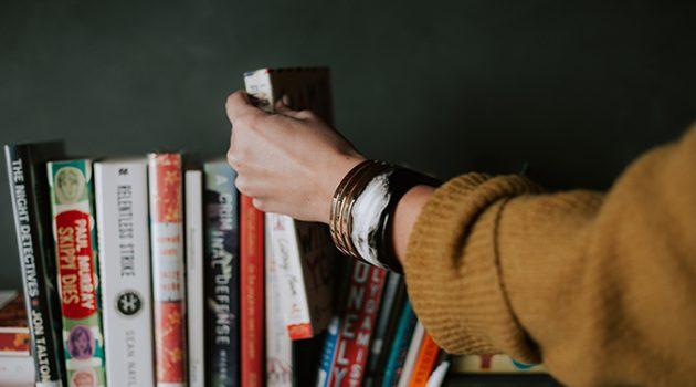 책은 처음부터 끝까지 읽는 것이 아니다