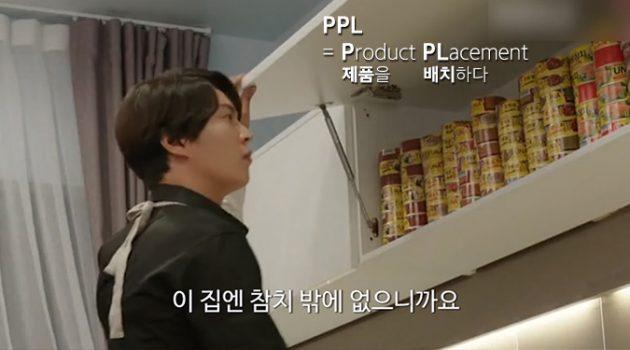 간접광고 'PPL'은 콩글리시다