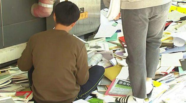 한국 사회가 청년들을 '책 읽지 않게' 만들고 있다