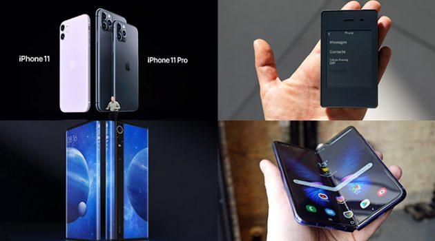 요새 가장 핫하다는 휴대폰 4가지