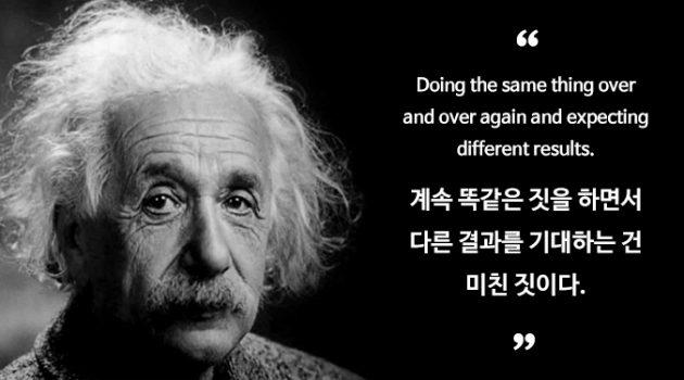 어중간할 바에야 실패하라: 실험은 과감하게 해야 한다