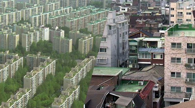 아파트의 정치학: 도시는 어떻게 사람들을 구별하는가