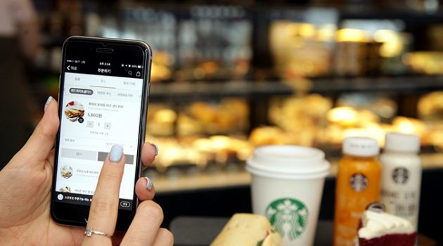 2020 모바일 앱 개발 트렌드 5가지