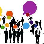 사내 커뮤니케이션의 중요성