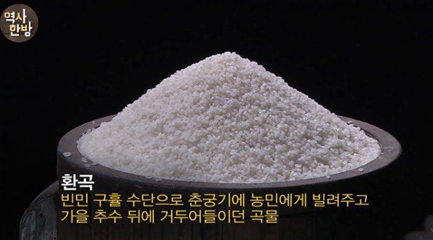 [대체로 무해한 한국사] ③ 조선, '인구의 25%가 굶어 죽는' 나라