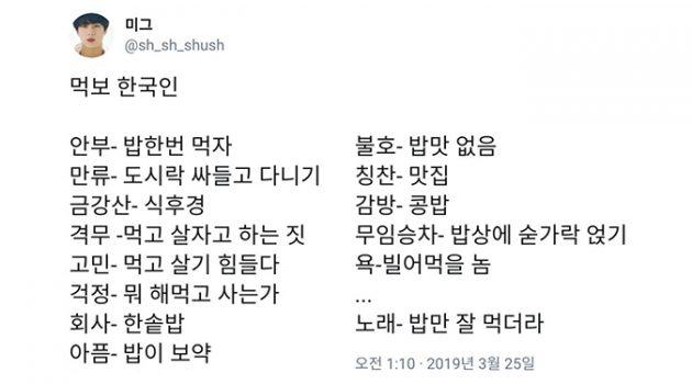 한국의 디테일: 뭔가 달라도 다르다