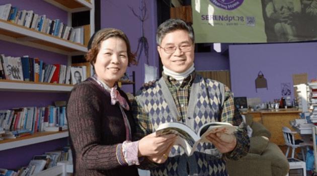 서점 운영도 전문직이다, 전문가들과 상의하고 창업하라: 여주 북카페 세런디피티78 김영화 대표 인터뷰