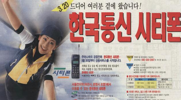 미드나잇 인 서울