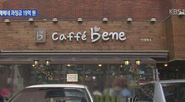 카페베네가 망한 건 정부의 유통 규제 때문도 커피 맛 때문도 아니다