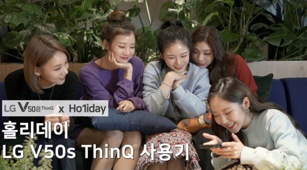 안무 연습, 메이크업, 셀카의 신세계?! 걸그룹 홀리데이의 LG V50s ThinQ 사용기!