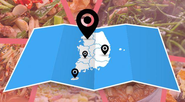 구석구석 어디까지 가봤니? 전국 팔도 맛집 투어: 호남, 영남, 제주 편