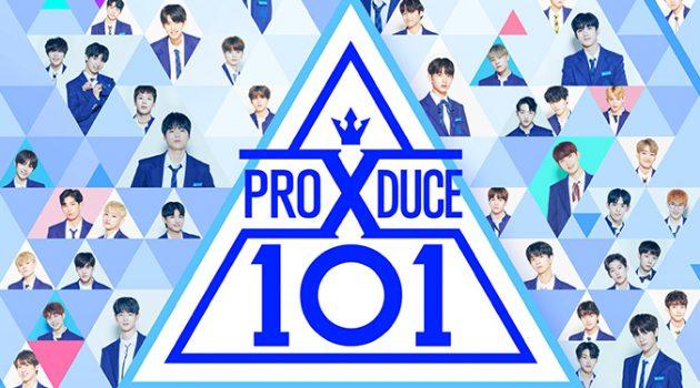 '프로듀스 X 101' 투표 원본 데이터, 정보 공개가 가능할까?