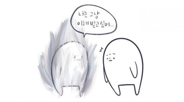 감정기복과 자기혐오에 대하여