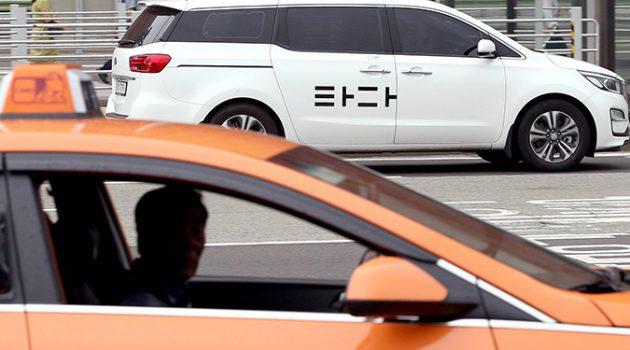 타다가 없어지면, 택시의 서비스 질이 더 낮아질까?