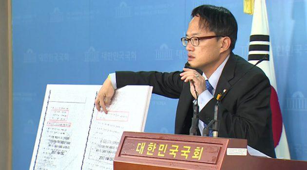 박주민, 일하지 않는 국회의원 '세비 90% 삭감' 법안 발의