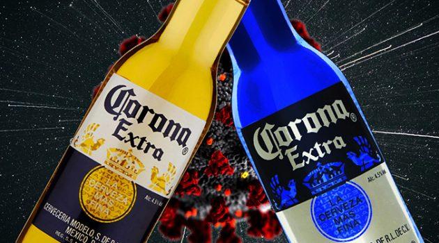 코로나19 vs. 코로나 맥주