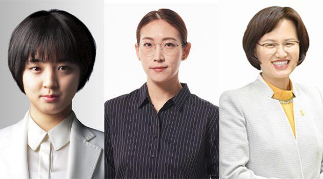 [2020 총선 특집] 7. 정의당 비례대표 훑어보기