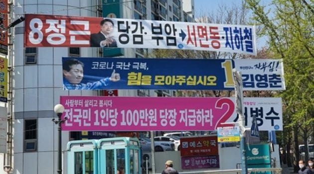 선거 끝나자 말 바꾼 통합당, '1인당 50만원→전 국민 안돼'