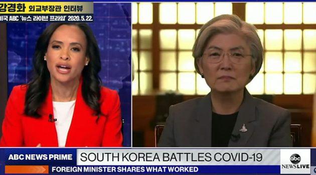 강경화 외무부 장관의 ABC 인터뷰 네 가지 포인트