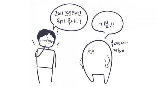 생애 첫 컬러 타투 후기!