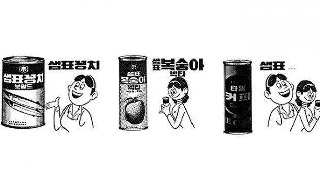 커피 시장을 노렸다가 쓴맛을 본 브랜드 3
