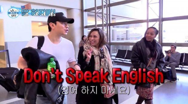 올해도 당신은 영어가 안 된다