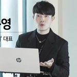 인스타그램, '팔로우'와 '좋아요'가 다가 아니다: '칙스토리' 대표 김종영 인터뷰