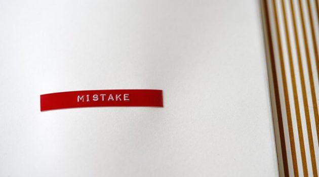 실수를 인정하고 품는 사람이 일도 잘한다