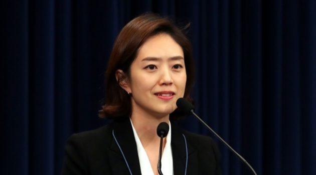 헌정 사상 첫 여성 국회부의장이 탄생했지만 한국 언론 수준은 '고민정 시집 잘가'에 멈춰