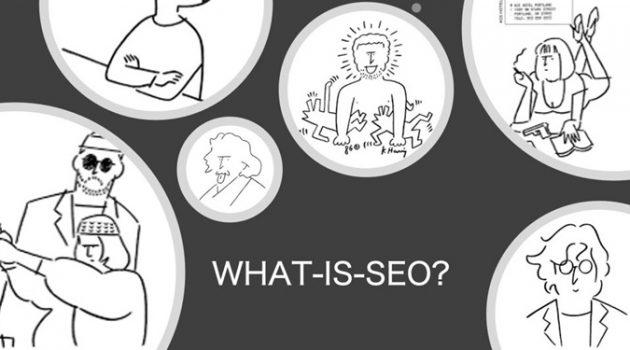 검색엔진 최적화(SEO)란 무엇인가?