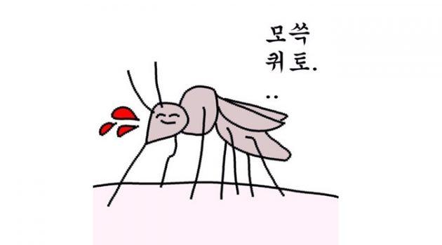 모기는 어떻게 사람 피를 빨아먹게 되었을까?