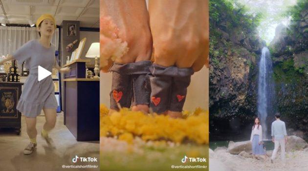 틱톡에서 만나는 단편영화의 오늘: '틱톡 세로형 쇼트 필름'