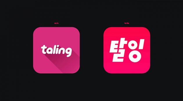 네이버 출신 디자이너는 스타트업 브랜드를 어떻게 변화시켰나: 탈잉 디자이너 조중현 인터뷰
