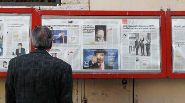 뉴스는 어떻게 우리의 생각과 행동에 영향을 미치나