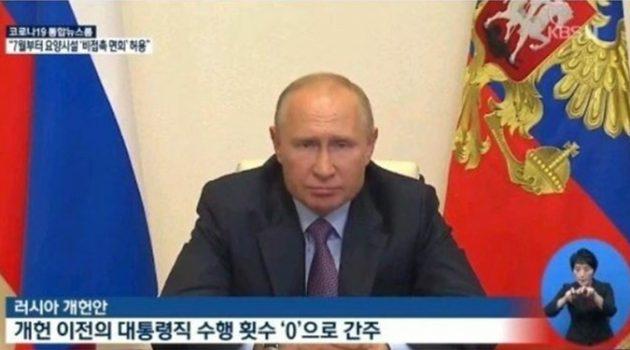 독재자 푸틴의 지지율은 왜 여전히 50%가 넘는가?