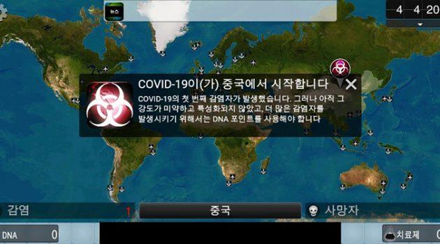 바이러스를 인위적으로 뜯어고쳐 SARS-CoV-2를 만드는 것은 가능한가?