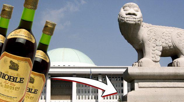 국회의사당 해태상 아래에는 와인이 묻혀 있다?