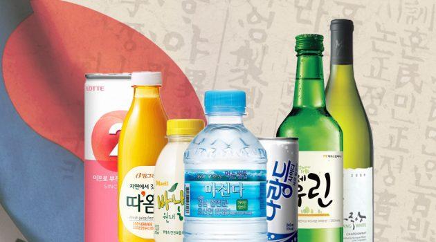 외국 브랜드 이름 부럽지 않은 한글음료 7