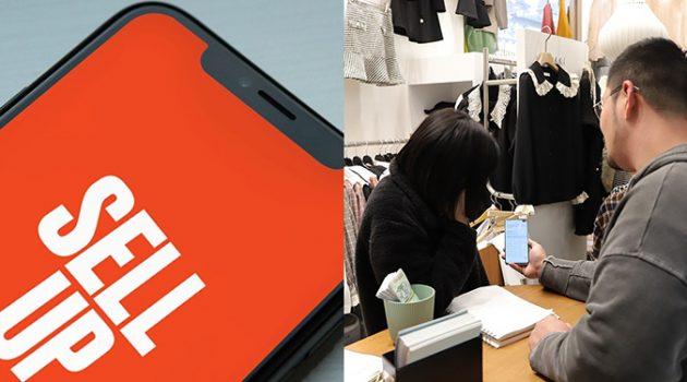 20조 이상이 '수기 영수증'인 동대문에서 B2B 혁신을 이룬 스타트업 이야기