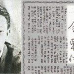 김동인, 혹은 '문필보국'의 전범