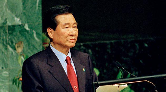 2000년 12월, 김대중 전 대통령이 노벨평화상을 수상하다