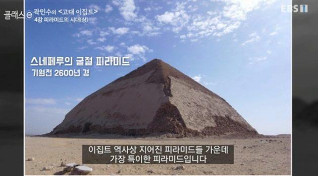 이집트 문명, 인류의 불가사의 '피라미드'를 통해 탐험하는 3가지 방법