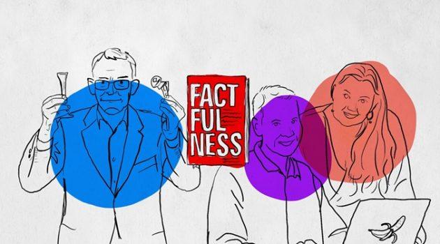 팩트풀니스의 단편적 세계관