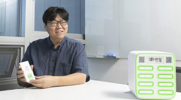매월 50% 성장하던 공유 보조배터리, 3차례의 코로나 대유행에도 존버하는 이유: '아잉' 왕수용 대표 인터뷰