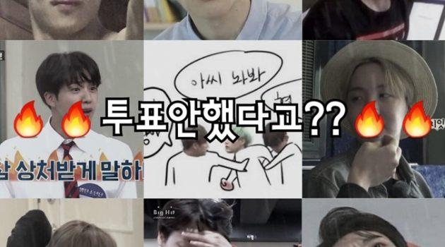 """연말을 불태우는 아이돌 팬들의 진검승부, """"시상식 인기 투표""""를 알아보자"""